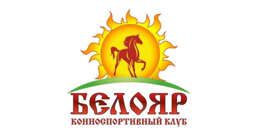 """Видеонаблюдение конный клуб """"Белояр"""" г. Вологда"""