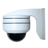 Купольная поворотная камера IP SVN-200FD254HPOE