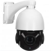 Уличная поворотная камера IP NG4RT-53718-30X 5Мп, PTZ