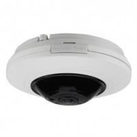 Купольная камера IP SVN-DE20H600 1,05мм 4Мп