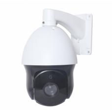 Уличная поворотная камера IP SVN-PT5EH22XH200 2,1Мп